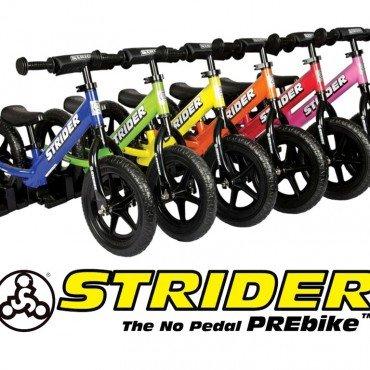 Strider 12 Quot Sport Balance Bike Ringmaster